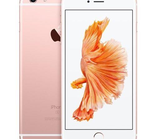 iphone 6s plus alan yerler
